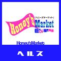 ススキノ/Honey's Market-ハニーズマーケット
