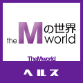 ススキノ/Mの世界